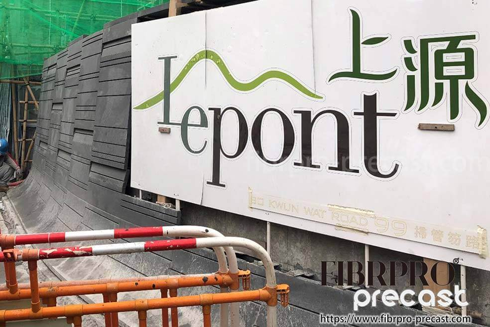 reinforcement_stone_grates_lepoint_1920x1102_p02_v01